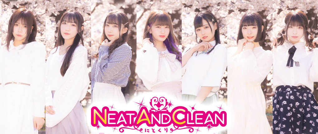 Neat and clean-ニトクリ-